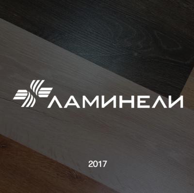lam2017